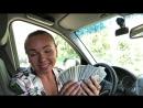 Девушка заработала на прошлом экспрессе 300 тыс. рублей! ЖЕСТЬ!