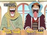 One Piece Веселые моменты #014 (русский дубляж)105 эпизод