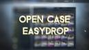 CS:GO   OPEN CASE -