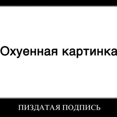 Андрей Агарышев, 14 сентября , Пермь, id57629109