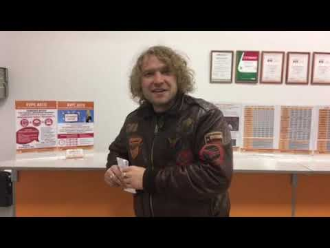 Видеоотзыв от клиента по качеству обслуживания на Ленинградской,55 mp4
