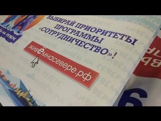 Печать плакатов «Живём на Севере»