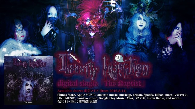 Insanity Injection digital singles 「SENSE OF ASH The Baptist」 trailer