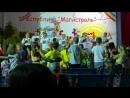 Еврейский танец от вожатых