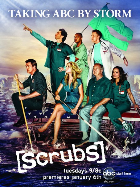 Клиника 1-9 сезон 1-13 серия MTV | Scrubs