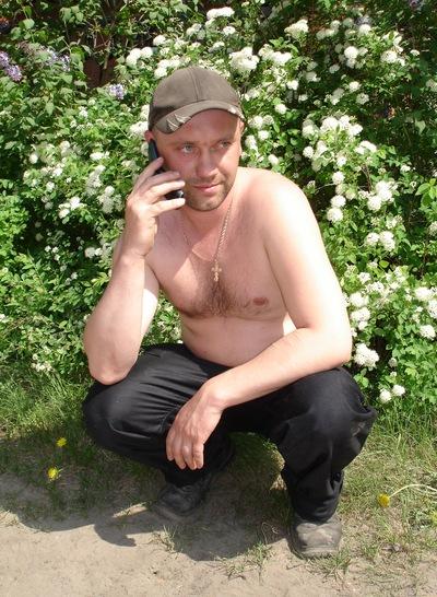 Алексей Лагунов, 18 августа , Пермь, id218395521