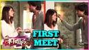 Jennifer Winget aka Zoya And Harshad Chopra aka Aditya's FIRST MEET On Bepannah Sets