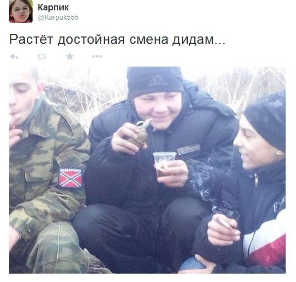 За минувшие сутки погибших нет. Ранены четверо украинских воинов, - спикер АТО - Цензор.НЕТ 3887