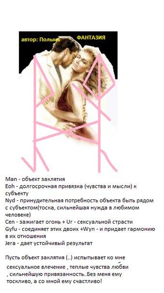 Фантазия FrNS_DxOAkM