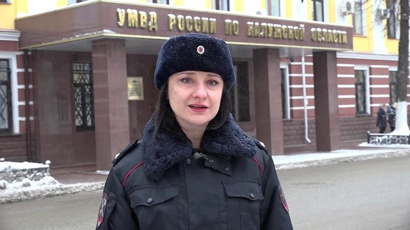 В Обнинске поймали липового «инспектора» - мошенника из Чувашии