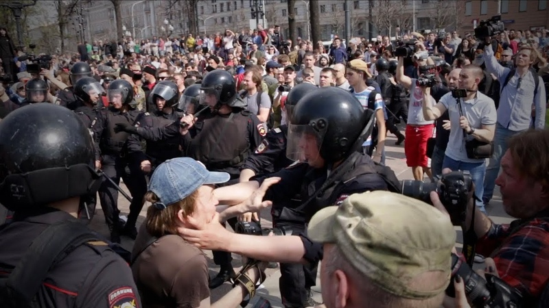 «Не бейте!» Задержания на акции 5 мая в Москве