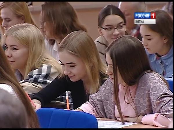 Кировчане написали Всероссийский географический диктант ГТРК Вятка