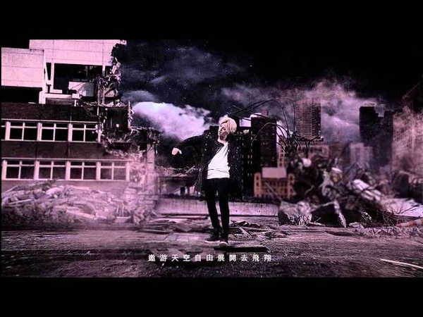 JA 符瀧飛《SURVIVOR》Official Music Video