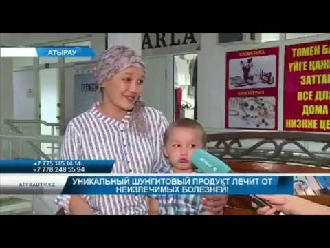 Результат по псориазу в новостях по телеканалу Казахстан Атырау 16.08.2018 ч.2