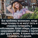 Ирина Агибалова фото #37