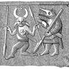 Древности викингов — Viking antiquities