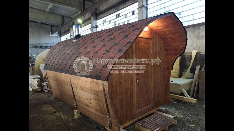 Маленькая баня София проект под ключ недорого