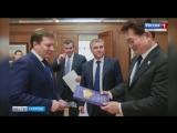 На экономический форум в Саратовской области приедут зарубежные гости