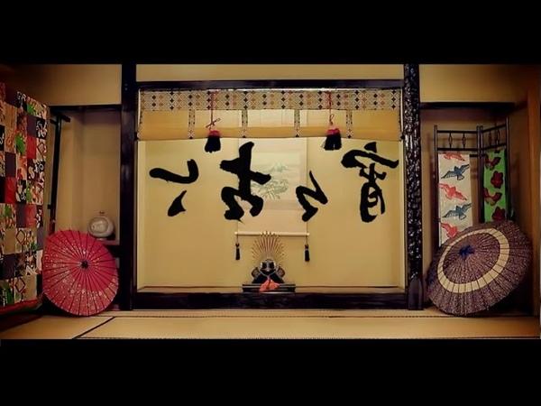 Reol Yoiyoi Kokon dance by MeseMoa. mirror