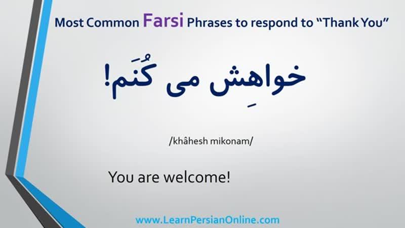 Most Common Farsi Phrases To Respond to - Thank You - Phrases