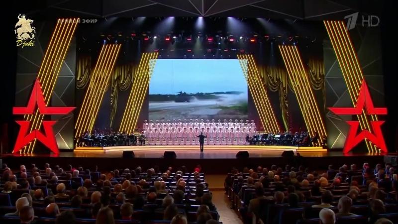 Ансамбль Александрова - Попурри на темы армейских песен (Кремль, 2017г).