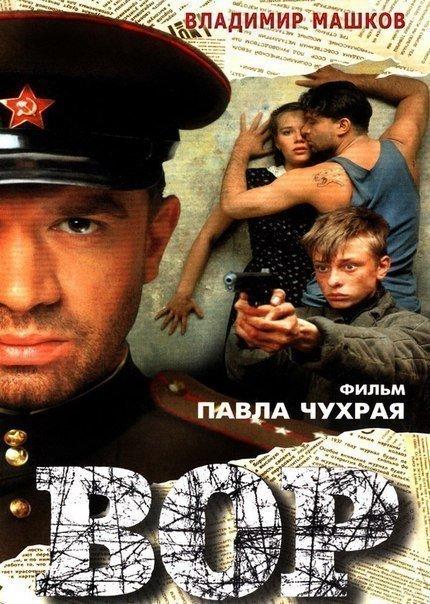 Bop (1997)