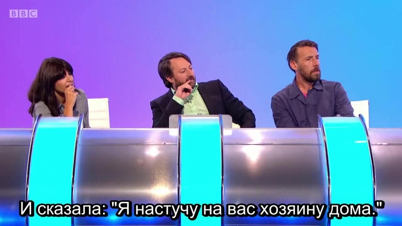 Would I Lie To You 11x06 - Steve Davis, Craig Parkinson, Sara Pascoe, Claudia Winkleman [Русские субтитры]