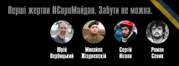 """Рыбак боится, что Янукович распустит Раду, """"если парламент будет продолжать вести себя таким образом"""" - Цензор.НЕТ 2575"""