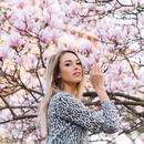 Ксения Сухинова фото #19