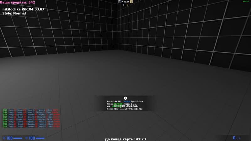Прохождение карты bhop_fps_max CS:GO