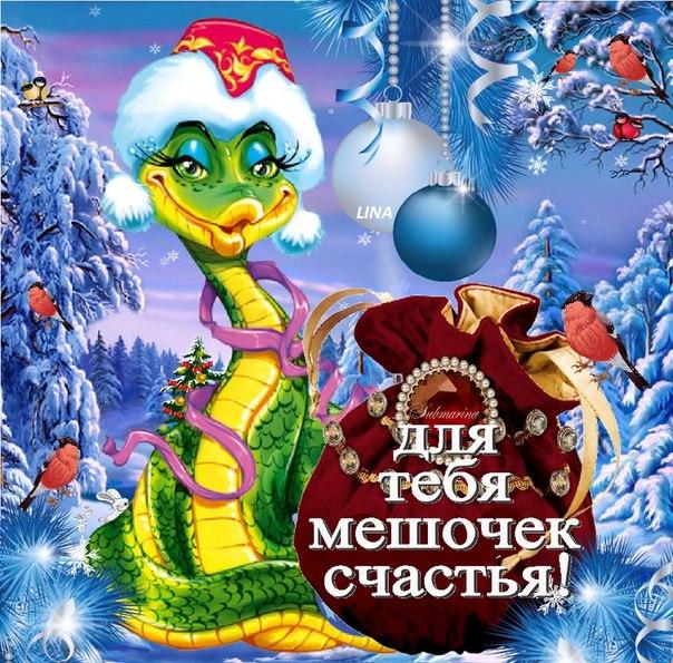 Фото №293628097 со страницы Кристиночки Пуковой