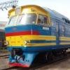 Кампанія протесту пасажирів та залізничників
