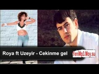 Roya Ayxan ft Uzeyir - Mene gel