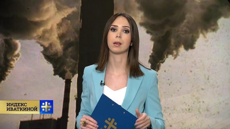Скрыть бедствие: Красноярскую Универсиаду проведут без лишнего дыма