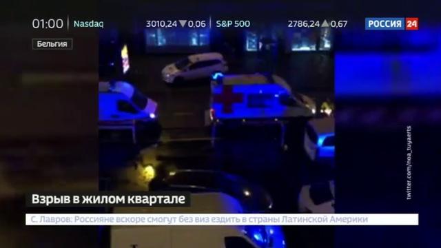 Новости на Россия 24 • В бельгийском Антверпене прогремел взрыв