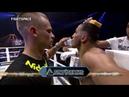 Glory 54: Арут Григорян — Алим Набиев | Harut Grigorian vs. Alim Nabiyev