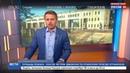 Новости на Россия 24 • Донбасс остается без питьевой воды