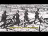 Documental: Una esvástica sobre el Bidasoa