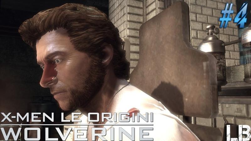 X Men Origins Wolverine без способностей 4