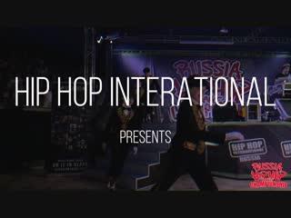 RUSSIA HIP HOP DANCE CHAMPIONSHIP - 2018 rept