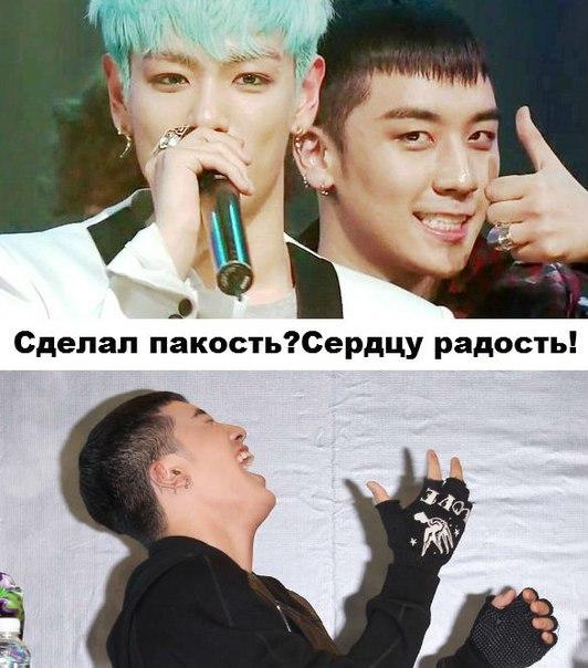 K- POP in ZP | ВКонтакте