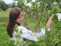 Ірина Женчур, 4 сентября 1985, Львов, id97081127