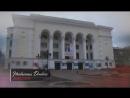 Донецкий государственный академический театр оперы и балета им. А. Б. Соловьяненко
