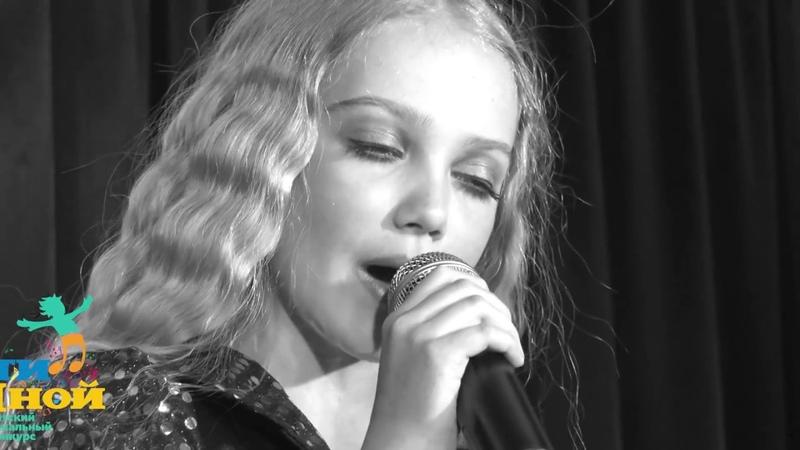 Награждение победителей! Выпуск 6 Международного детского вокального проекта Лети со мной