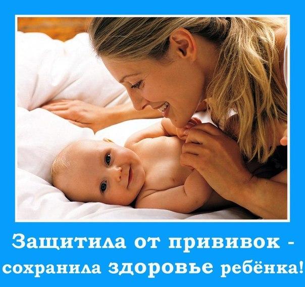 скачать клип относительно маме в целях детей