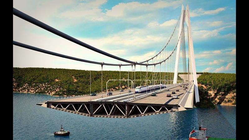 Китайцам и не снилось Как турки строили самый широкий мост в мире