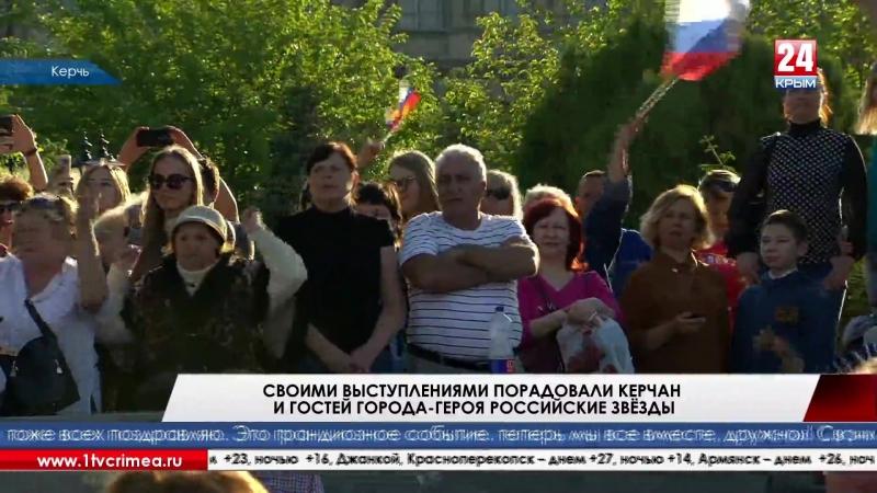 Денис Майданов и Алёна Свиридова поздравили крымчан с открытием автодорожной части Крымского моста Все дела на потом ведь не ка