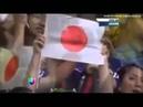 Himno nacional de Japón en el Mundial