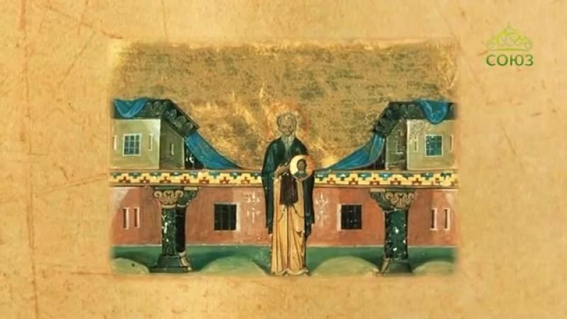 16 апреля Прп Никита исп игумен обители Мидикийской 824 Церковный календарь 2018