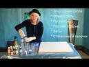 Подробный мастер класс по живописи эпоксидной смолой от Татьяны Летто